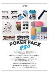 pokerface_15-16_WinterCatalog_ページ_26