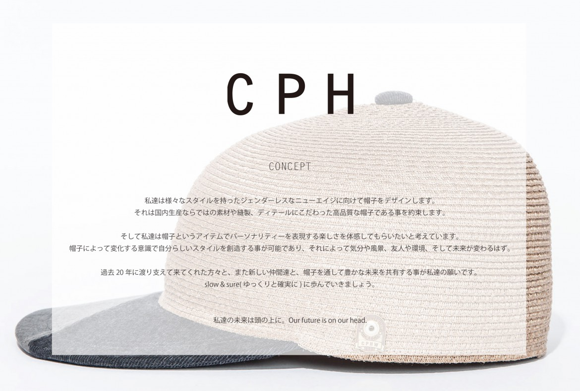 180417-CPH_Braid-BB-cap_re-make-1