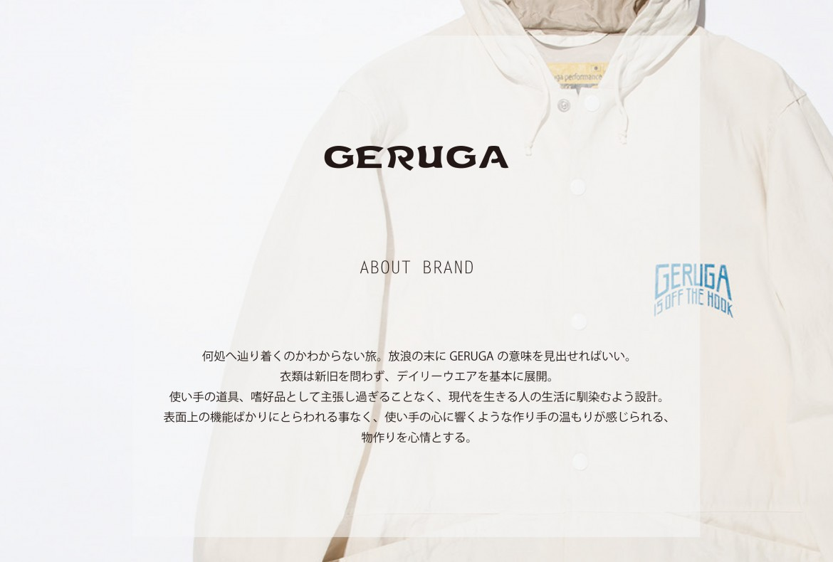 180330 GERUGA HOODED CORCH JKTリリース