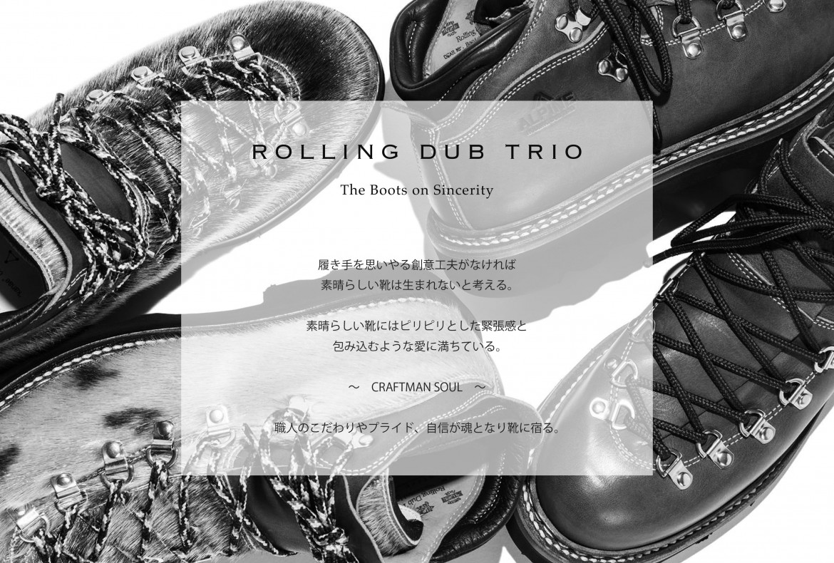 180323-Rolling-dub-trio-ADVENTURE-LIGHT--1